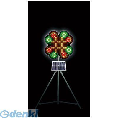 仙台銘板 3050700 ネオクローバー ソーラー式大型回転灯 三脚付 電源セット【送料無料】