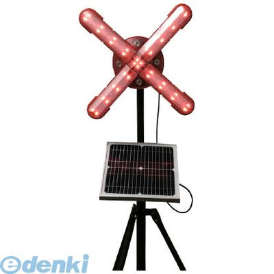 仙台銘板 3050850 ネオクロスアロー ソーラー式大型回転灯 電源セット 保障 送料無料 新色追加して再販 三脚付