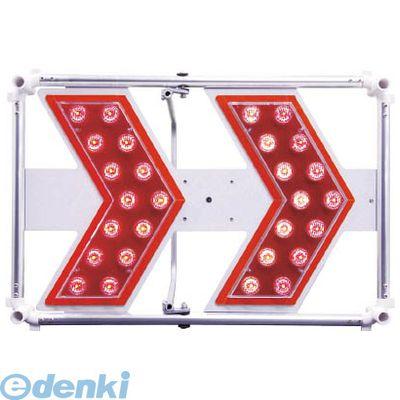 仙台銘板 3093102 軽量型矢印板 LIGHT H400×W600mm 赤LED【送料無料】