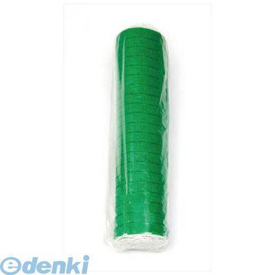 【あす楽対応】ダイオ化成 [560092] 日本製 グリーンフェンスネット 1m×50m 緑