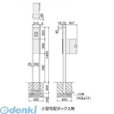 【個数:1個】ナスタ NASTA KS-GP10A-M3L-L 直送 代引不可・他メーカー同梱不可 門柱ユニット