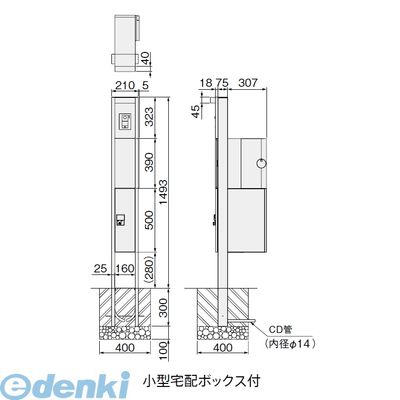 【個数:1個】ナスタ NASTA KS-GP10A-M3L-W-TW 直送 代引不可・他メーカー同梱不可 門柱ユニット