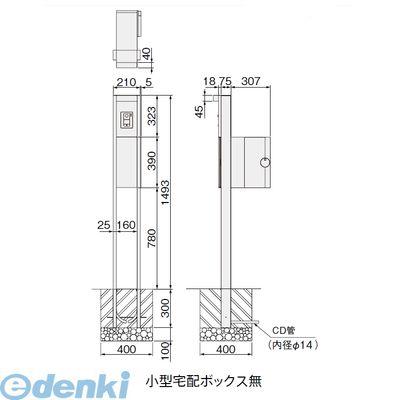 【個数:1個】ナスタ NASTA KS-GP10A-M3R-BK 直送 代引不可・他メーカー同梱不可 門柱ユニット
