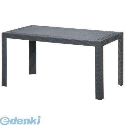 【個数:1個】不二貿易 4953980112385 直送 代引不可・他メーカー同梱不可 ステラ テーブル 80×140 ブラック