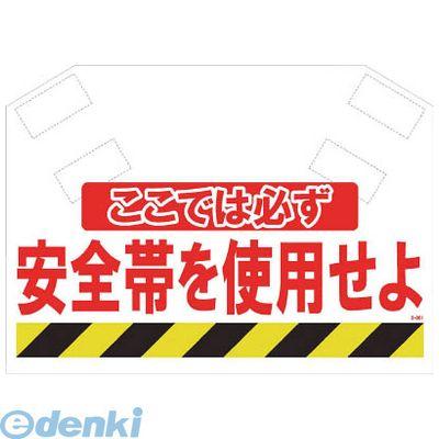 SHOWA S-001 人気ブランド多数対象 ブランド品 筋かいシート