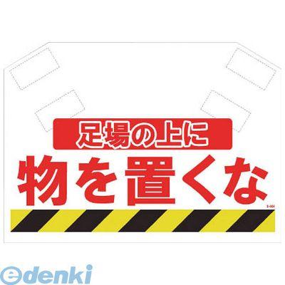 SHOWA S-004 お洒落 筋かいシート 激安通販