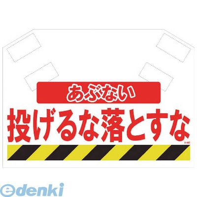 販売期間 限定のお得なタイムセール SHOWA S-005 筋かいシート 卸直営