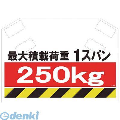 メーカー在庫限り品 SHOWA S-008 オンラインショップ 筋かいシート