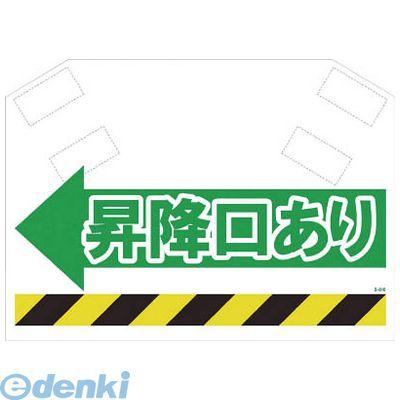 SHOWA [正規販売店] 新着セール S-010 筋かいシート