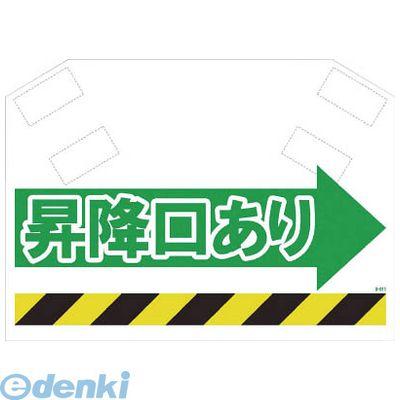 SHOWA S-011 筋かいシート 在庫あり 送料無料限定セール中