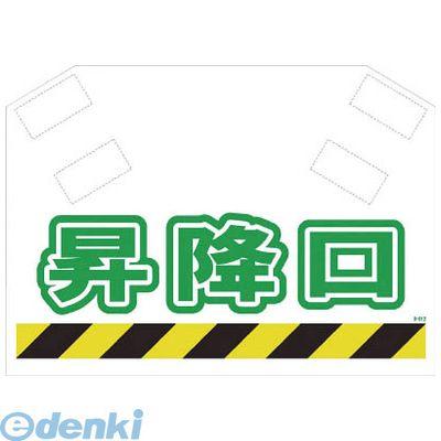 SHOWA S-012 筋かいシート 買い物 安い