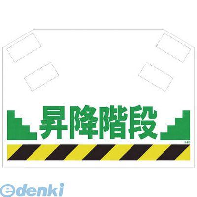 SHOWA 爆安プライス S-013 筋かいシート WEB限定