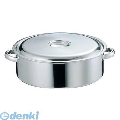 [5000] EBM 18-8 外輪鍋 39 手付 4548170000292