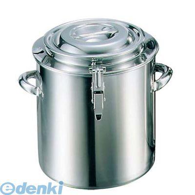 [55800] EBM 18-8 湯煎鍋 27 15L 4548170000773【送料無料】