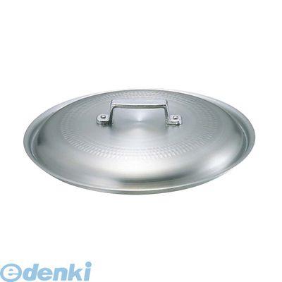 144500 アルミ キング 料理鍋蓋 51 4571335098230