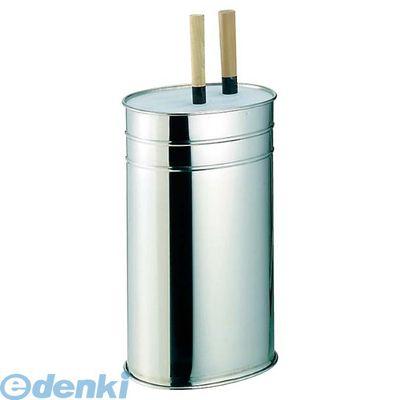 [614000] EBM 18-8 小判 庖丁桶 4548170010994
