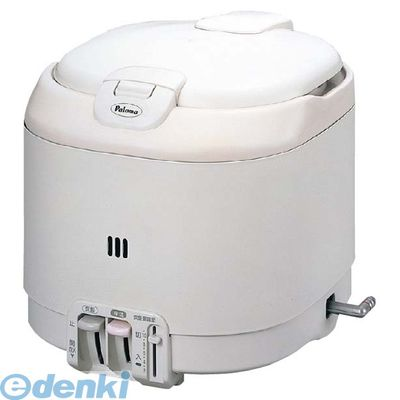 [813110] パロマ ガス炊飯器(電子ジャー付)PR-200J LP 4961341118570【送料無料】