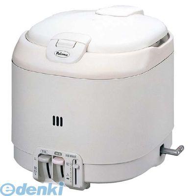 [813120] パロマ ガス炊飯器(電子ジャー付)PR−200J 13A 4961341118631