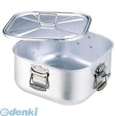 816200 アルミ 角 ガス炊飯鍋 蓋付 12.6L 7升炊 4571335101916
