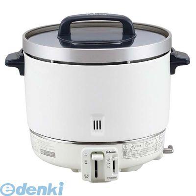 [848810] パロマ ガス炊飯器 PR-403S LP 4961341235321【送料無料】