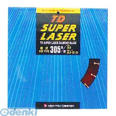 4562162621135 大宝ダイヤモンド ダイヤモンドスーパーレーザー 【乾式】 305 305mm