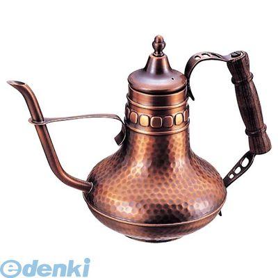 [1754800] 銅 エレガンス コーヒーサーバー 小 800