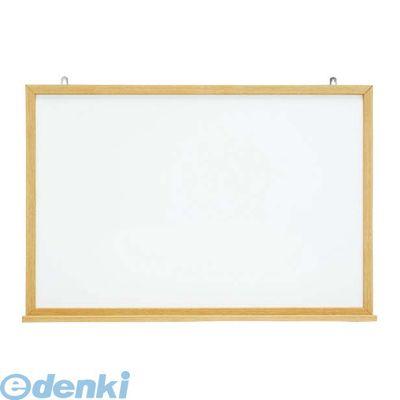 [2879030] 木目スチールホワイトボード MOKU-F918 4548170162440【送料無料】