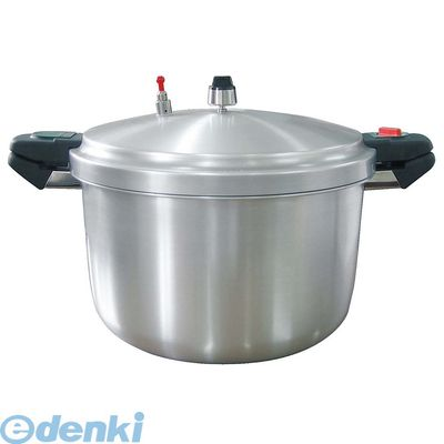 3024120 直送 代引不可・他メーカー同梱不可 業務用 アルミ 圧力鍋 SHP-16 16L 4548170141650【送料無料】