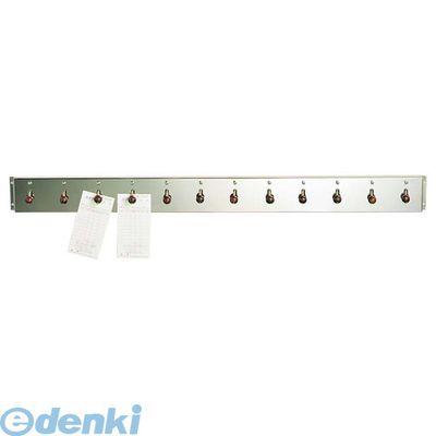 3138800 EBM オーダークリッパーA型 クリップ式 900型 4548170035058