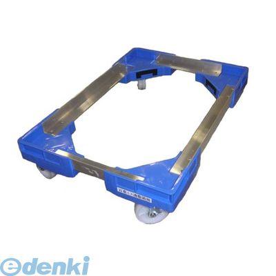 3356600 サンコー サンキャリーフリーSL-3 特大番重用 ブルー 4983049506220