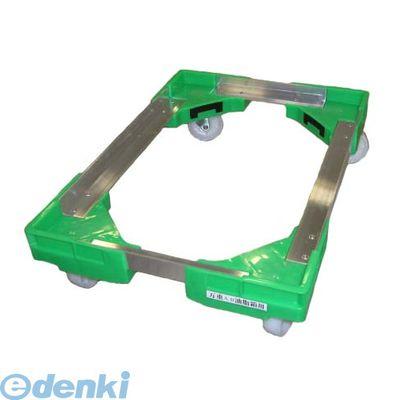 3359400 サンコー サンキャリーフリーSL-3 小型番重用 グリーン 4983049506473