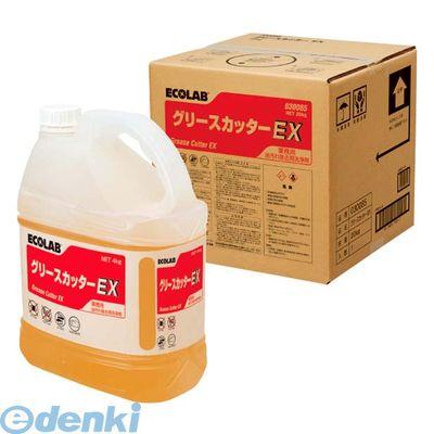 [4290820] 油汚れ用洗浄剤 グリースカッター 20【送料無料】