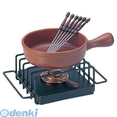 4393900 チーズフォンデュセット T-210 陶器鍋付 4518160000243
