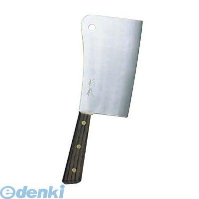 4583400 杉本 ツバ付最上品 A 洋庖丁 日本鋼 チョッパーナイフ 18.5