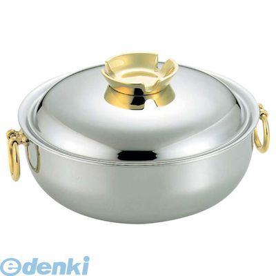 6725400 SW 電磁 しゃぶしゃぶ鍋 真鍮柄 蓋付 30 4580173258287【送料無料】