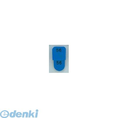6835400 クロークチケット KF969 51~100 ブルー CT-3 4977720969435