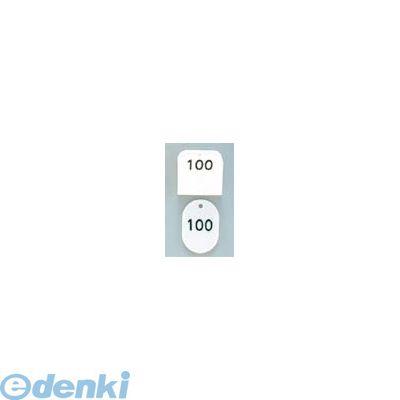 6835900 クロークチケット KF969 51~100 白 CT-3 4977720969466