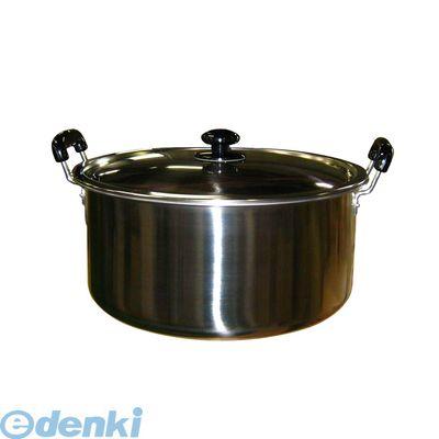 7041500 EBM モリブデン 実用鍋 両手 39 4548170136366