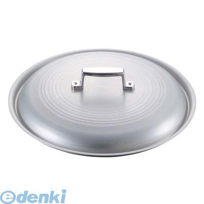 7266100 キングアルマイト 料理鍋蓋 51 4571335109417