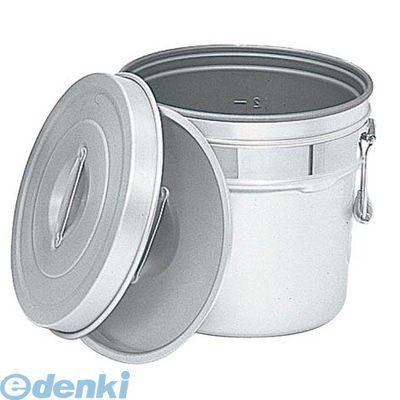 7783400 アルマイト 段付二重食缶 内側超硬質ハードコート 246-I 8L 4906211049189