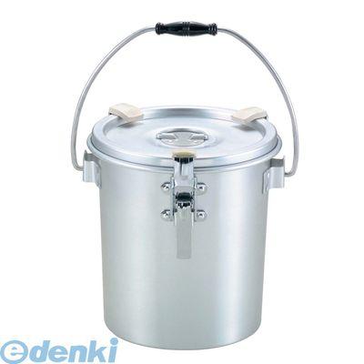 [8059500] アルマイト 丸型二重食缶(クリップ付)237-H 4906211049196