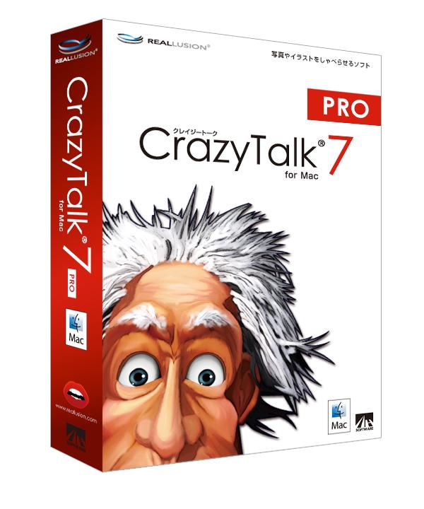 【キャンセル不可】SAHS-40863 「直送」【代引不可・他メーカー同梱不可】 AHS CrazyTalk 7 PRO for Mac