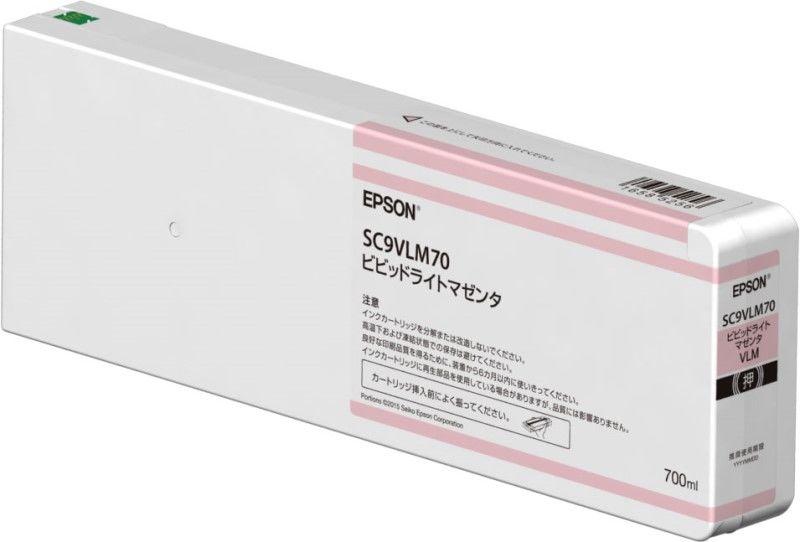 SC9VLM70S 直送 代引不可・他メーカー同梱不可 エプソン 環境推進インク ビビッドライトマゼンタ/700ml/登録制 【キャンセル不可】