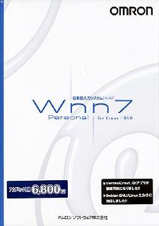4516408002004 直送 代引不可・他メーカー同梱不可 オムロンソフトウェア Wnn7 Personal for Linux/BSD アカデミック版 【1入】