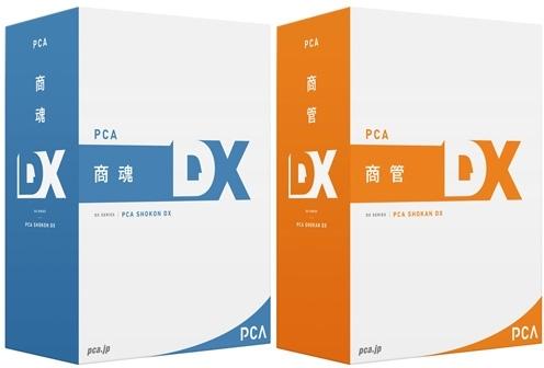 PKONKANDXEN 「直送」【代引不可・他メーカー同梱不可】 ピーシーエー PCA商魂・商管DXセット EasyNetwork【キャンセル不可】