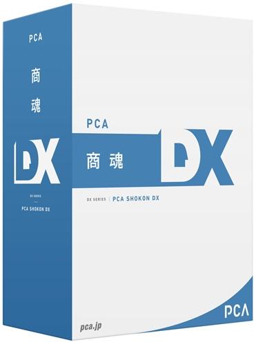 PKONDXW10C 「直送」【代引不可・他メーカー同梱不可】 ピーシーエー PCA商魂DX with SQL 10CAL【キャンセル不可】