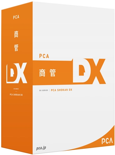 PLOTDXF3C 「直送」【代引不可・他メーカー同梱不可】 ピーシーエー PCA商管DX[ロット管理編] for SQL 3CAL【キャンセル不可】
