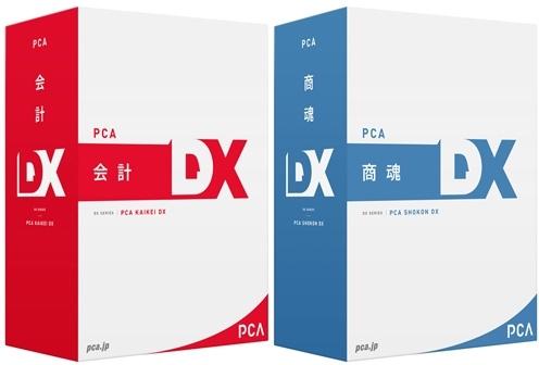 PKAIKONDXF3C 「直送」【代引不可・他メーカー同梱不可】 ピーシーエー PCA会計・商魂DXセット for SQL 3CAL【キャンセル不可】