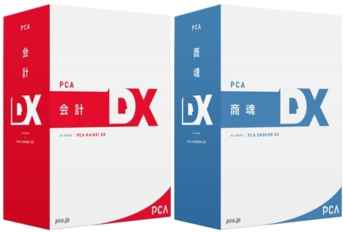 PKAIKONDXW10C 「直送」【代引不可・他メーカー同梱不可】 ピーシーエー PCA会計・商魂DXセット with SQL 10CAL【キャンセル不可】