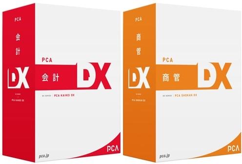 PKAIKANDXF20C 「直送」【代引不可・他メーカー同梱不可】 ピーシーエー PCA会計・商管DXセット for SQL 20CAL【キャンセル不可】